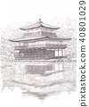 Kinkakuji 40801029