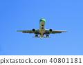 착륙 태세 비행기 40801181