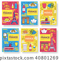 France vector brochure cards thin line set. 40801269