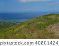 봄의 홋카이도 소 베쓰 정 우스 산의 정상 분화구의 외륜산의 풍경을 촬영 40801424