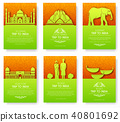 Set of India country ornament travel tour concept 40801692