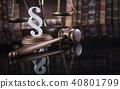 hammer, law, mallet 40801799