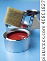 brush, can, canister 40801827