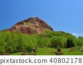 산, 화산, 봄 40802178