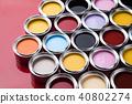 Colorful paint cans set 40802274