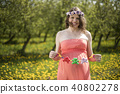 Spring, Young beautiful pregnant woman 40802278