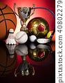 Trophy Winning, sport ball background 40802279