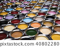 Collection of colored paints cans 40802280