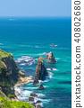 sheer cliff blue 40802680