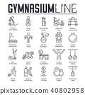 การออกกำลังกาย,ออกกำลังกาย,ผู้ชาย 40802958