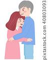 擁抱夫婦 40803093