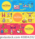 Country Malaysia travel vector brochure cards line 40804202