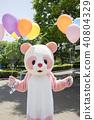 遊樂園服裝熊貓可愛氣球 40804329