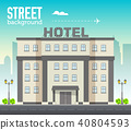 Hotel building in city space with road on flat 40804593