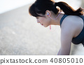 스포츠 여성 40805010