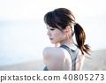 스트레칭, 여성, 여자 40805273