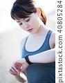 運動女性 40805284