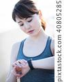 運動女性 40805285