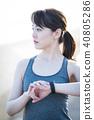 運動女性 40805286