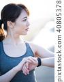 運動女性 40805378