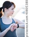 運動女性 40805380