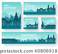Set of Santiago landscape country ornament travel  40806918