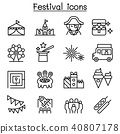 Amusement park & Festival icon set in thin line st 40807178