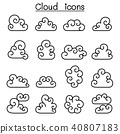 Curl Cloud icon set in thin line style 40807183