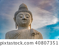 Low angle view of white marble big Buddha statue 40807351