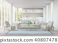 Modern white living and dining room 3D render 40807478