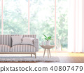 Modern living room close up  3d render 40807479