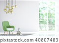 Modern living room with green armchair 3d render 40807483