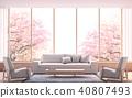 Modern contemporary living room 3d render 40807493