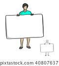 man holding big blank sign 40807637
