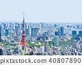 초여름의 도쿄 40807890