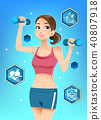 Beautiful woman present a easy idea of fitness.  40807918