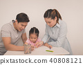 Concept Family. Familys are drawing activities in the home. Fami 40808121