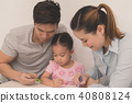 Concept Family. Familys are drawing activities in the home. Fami 40808124