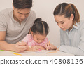 Concept Family. Familys are drawing activities in the home. Fami 40808126