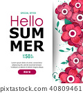 Bright Hello summer poster.50 discount 40809461