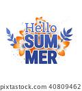 Bright Hello summer poster. 40809462