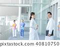 醫生醫生醫學圖像醫學圖像擦洗實驗室外套 40810750