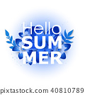 Bright Hello summer poster. 40810789