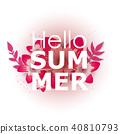 Bright Hello summer poster. 40810793