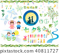 Illustration material of cute Tanabata 40811727