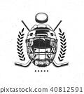 hockey vector ice 40812591