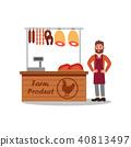meat, farmer, vector 40813497