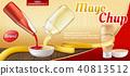 Vector realistic ad poster - mayochup sauce cooking 40813512