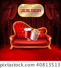 cinema, online, concept 40813513