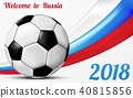 russia welcome design 40815856